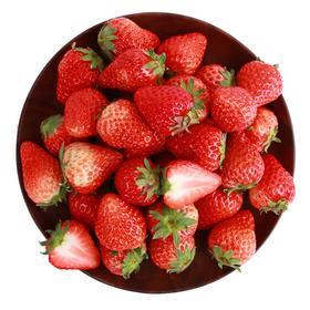 草莓🍓奶茶