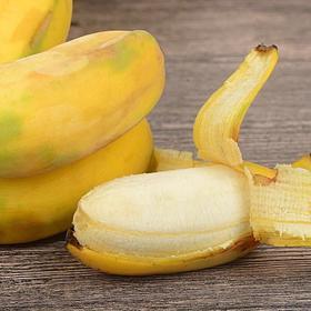 香蕉🍌豆浆
