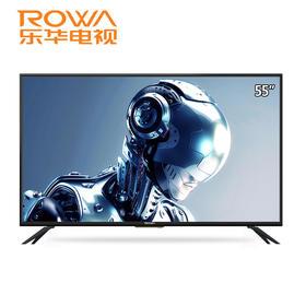 【TCL官方正品】Rowa/乐华 55BU3600 55英寸64位安卓智能4K网络wifi平板电视机