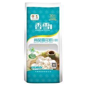 包邮香雪尚品雪花粉2.5kg小麦粉面粉包子饺子面条馒头家庭用面粉