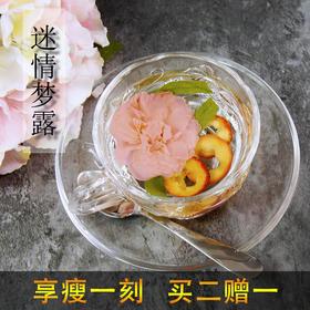 【养生组合茶】女神茶