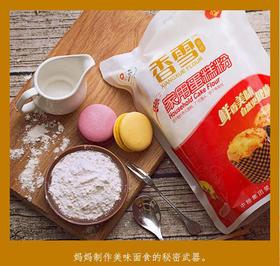 中粮 香雪家用蛋糕粉800g