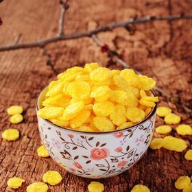 健脾开胃/玉米🌽豆浆