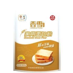 香雪 家用面包粉面粉800g小麦面粉低筋