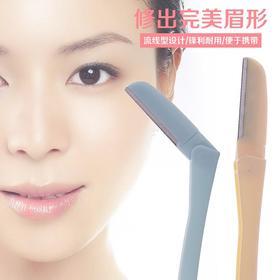 【49选5】【打造你的专属眉形】日本原装进口  SUMIKAMA   修眉刀 (2只装)   专业刮眉  帮你打造漂亮眉形