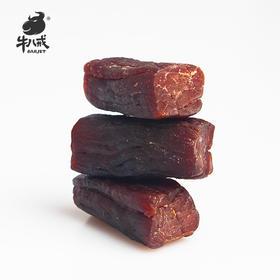 【牛八戒】内蒙古特产  风干牛肉粒儿童款240g  专为4岁级以上儿童食用高端健康零食