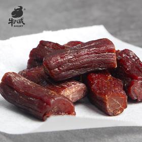 【牛八戒】内蒙古好吃的特产   劲爽风干牛肉粒120g