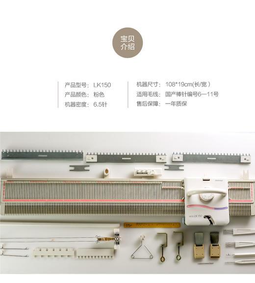 快乐编织机银笛LK150适合国内常用的中粗线编织 适合家用/毛线店/编织机新手 商品图1
