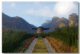 【湖北】神农架国际生态旅游区