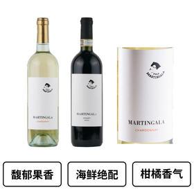 【意大利 玛丁嘉拉葡萄酒】基昂蒂红葡萄酒+莎当妮白葡萄酒