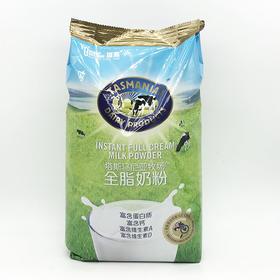 澳洲奶源 德运旗下品牌---迈高塔斯马尼亚牧场全脂奶粉  400g/袋*2袋 江浙沪包邮