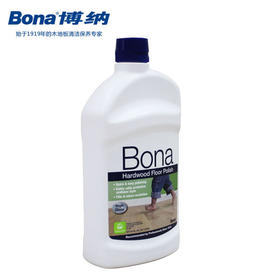 博纳Bona实木地板上光保养剂木地板精油复合木地板打蜡不油腻 02103300