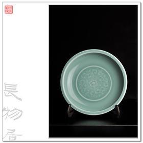 《玉润》全手工青釉刻花赏盘瓷盘挂盘