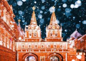 12月19日北京往返俄罗斯/莫斯科圣彼得堡10天8晚跟团游