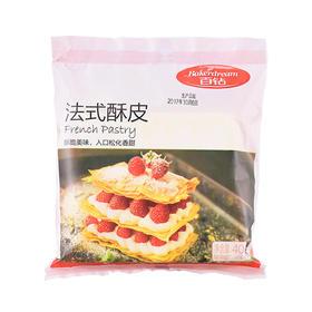 百钻法式酥皮 饼皮千层起酥皮 做拿破仑蛋糕水果派原料10片装