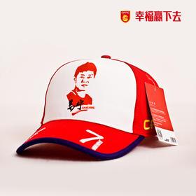 姜宁版帽子