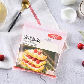 百钻法式酥皮 饼皮千层起酥皮 做拿破仑蛋糕水果派烘焙原料10片装