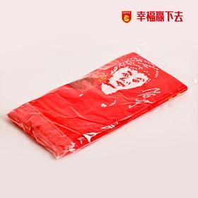 姜宁版围巾