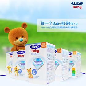 保税区发货 荷兰美素盒装奶粉 全段 婴幼儿奶粉12345段 原装进口