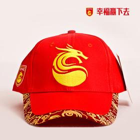 俱乐部球迷帽