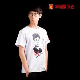 姜宁文化衫