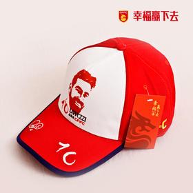拉维奇版帽子