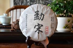 2012年勐宋古树普洱生茶