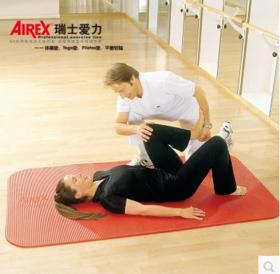 瑞士爱力AIREX 体操垫普拉提垫 健身垫训练垫双人