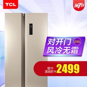 【TCL官方正品】TCL BCD-515WEFA1  515升对开双门冰箱  风冷无霜  电脑温控 智慧风保鲜