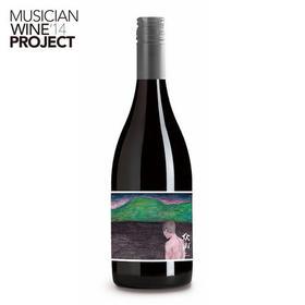 众声系列·青春·西拉干红葡萄酒750ml