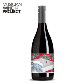 众声系列·单身·黑皮诺干红葡萄酒750ml