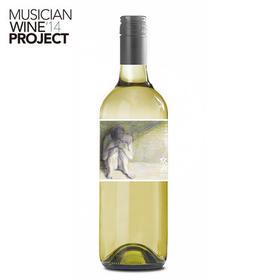 众声系列·失恋·长相思干白葡萄酒750ml