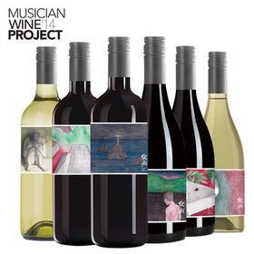 众声系列六支装750mlx6 智利原瓶进口红酒