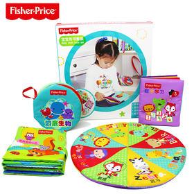 欢乐购 费雪儿童布书套装4本装  宝宝早教-婴幼儿益智撕不烂玩具
