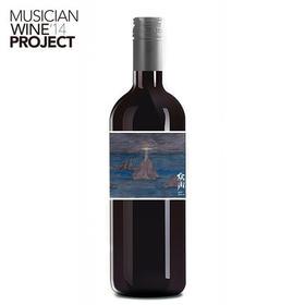 众声系列·梦想·赤霞珠干红葡萄酒750ml