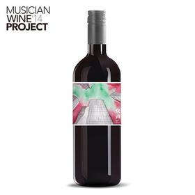 众声系列·城市·美乐干红葡萄酒750ml