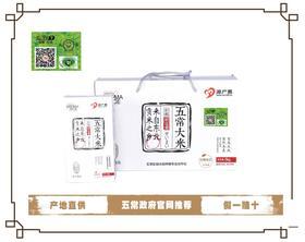 2017年新米东北大米五常稻花香大米农家自产自销5kg礼盒装