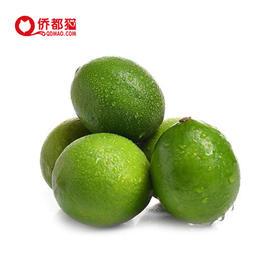 台湾香水柠檬 5斤/箱 天然无污染无打腊 无籽新鲜多汁香味浓郁