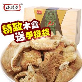 【榛海堂 木盒元蘑200g】东北特产纯野生冬蘑蘑菇菌类干货