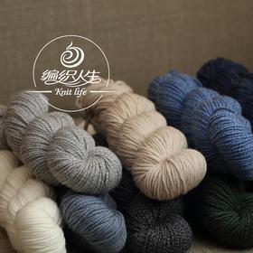 【云暖】100%美丽诺羊毛粗毛线 100克/绞 手编棒针线毛衣线围巾线 编织人生