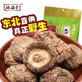 【榛海堂 香菇400g】东北特产大兴安岭椴木香菇干货菌类高温杀菌