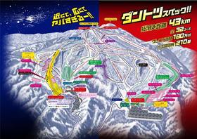 7天6晚西日本鹫岳、高鹫、Dynaland雪场粉雪行程
