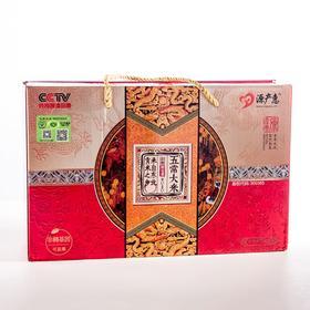 源产惠2017年新米东北大米五常稻花香大米5kg礼盒装