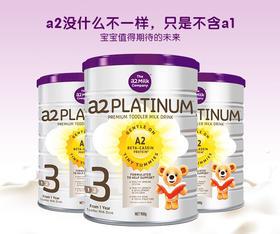 原装进口澳洲A2奶粉全段 澳洲A2奶粉保税仓发货