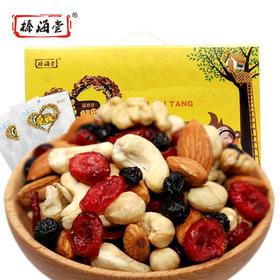 榛海堂 每日坚果A款25g*30袋 蔓越莓/黑加仑口味