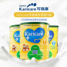 保税区发货 可瑞康羊奶粉三段澳洲新西兰本土婴儿配方奶粉123段