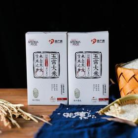 东北非转基因五常大米彭祖稻花香礼盒装1kg盒装套餐满100包邮
