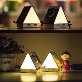 暖小屋多功能小夜灯+USB插座+手机平板支架