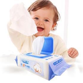 全棉生活 婴儿纯棉湿巾湿巾80抽*4包