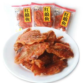 金丰味香酥红娘鱼片500g散装称重福建海味零食特产即食鱼干鱼片